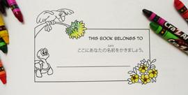 Coloring Book-MBarts artwork